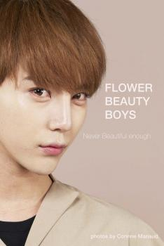 FLOWER BEAUTY BOYS, 2018